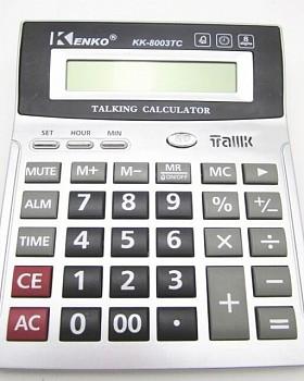 Calcolatrice parlante